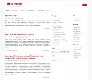 Adsimple WP Theme